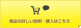 home_btn_buy